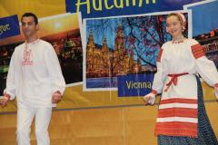 FS-Kolovrat-Medzinarodny-festival-Vieden